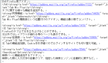 20100719-03.png