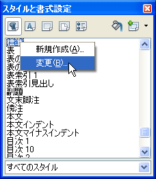 20100922-01.png