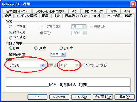 20100922-03.png