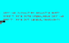 20130915-06.png