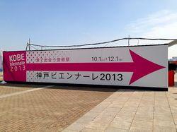 20131110-02.jpg